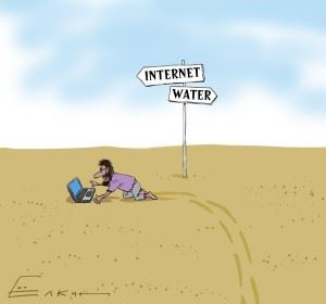 Internet Addiction by Sergei Yolkin
